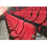 Quality Easy Cleaning Sound Vibration Solid Chair Genuine Leather Theater Chairs for sale