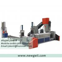 Quality Plastic waste pelletizing machine,woven bag pellet machine,woven bags pellets machine for sale