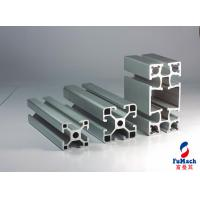 Quality Mill Finish Aluminium Alloy Profile For Kitchen Cabinets Precious Machining for sale