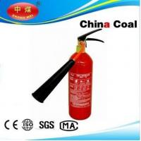 CO2 fire extinguisher for sale