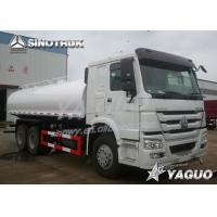 Quality HOWO 6x4 ENGINE POWER 290HP, WATER VOLUME 15-20CBM WATER TANK TRUCK for sale