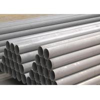 China 430 Stainless Steel Welded Pipe , SS Polished Pipe 0.2-10.0mm Wall Thickness on sale