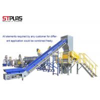 China LDPE Agriculture Pe Film Washing Line , Plastic Film Recycling Machine on sale