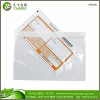 China (FREE DESIGN) OEM size and design custom packing list padded envelope on sale