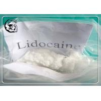 Quality Lidocaine Hcl Pain Killer Powder Antiarrhythmia Agent CAS 73-78-9 for sale