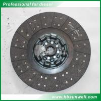 Dongfeng Truck Diesel Engine Spare Parts / Clutch Disc Parts 1601Z36-130 for sale