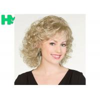 Buy cheap 30CM Short Wave Party Synthetic Hair Wigs Blond Cosplay Hair Wigs from wholesalers