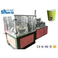 Buy cheap Ripple Double Wall Paper Cup Machine For Starbuck or Costa Cup Speed 100 cups from wholesalers
