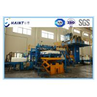 Quality Automatic Pulp Mill Machinery Customized Model Large Scale ISO Certification for sale