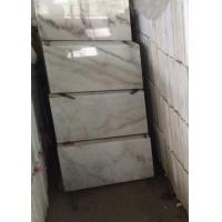 China Guangxi White marble polished 240x140cm tile slab gloss floor tiles window sill for sale