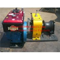 Quality cable puller,Cable Drum Winch,Cable pulling winch for sale