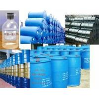 Buy 90%Monochloride-methyl(Intermediate,Chemical Product) at wholesale prices