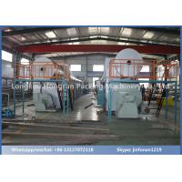 Buy Full Automatic Used Paper Recycling Egg Tray Making Machine 4000pcs / h high at wholesale prices