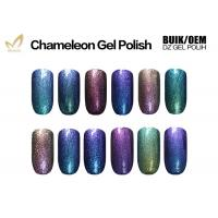 Buy cheap Private Label Chameleon Gel Nail Polish Naturally Dry Regular Nail Polish Environmental from wholesalers