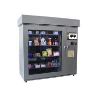 Buy Self Service DVD Vending Kiosk , Coin Operated Multifunction Beer Vending Machines at wholesale prices