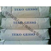 Quality Plaster of Paris/Gypsum for sale
