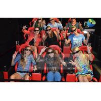 Quality Interactive 7D Cinema System With Horrible Movies / Electronics Seats for sale