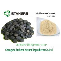China 5-HTP powder 4350-09-8 Concentrated plant extract Griffonia seed extract Antidepressant on sale