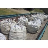 Quality Cr15 / Cr12 Cast Balls Grinding Media For Power Plants And Cement Works for sale