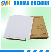 China High quality and cheap 80gsm 70gsm A4 office paper copy paper /100% Pure wood pulp A4 80gsm Copy Paper on sale