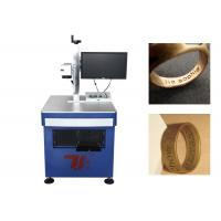 800 Watt Ring Fiber Laser Engraver Gold / Silver Laser Engraving Machine