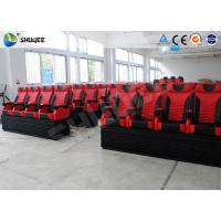 Quality Customized Red Blue 4D Motion Chair Theater Snow Bubble Rain Special Effects for sale