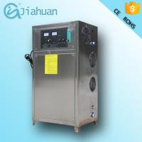 Quality 10g/h 20g/h  30g/h best quality water disinfection ozonator ozone generator for  bottled water treatment for sale
