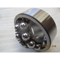 Quality Sealed Self Aligning Ball Bearing Chrome Steel Double Row Bearing 1215 for sale