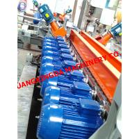 China Ceramic Tiles Porcelain Tiles Squaring Chamfering Machine on sale