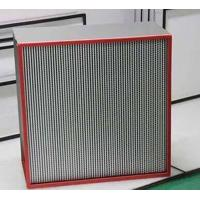 Buy Quiet High Temperature Hepa Filter For Laboratory Operating Room at wholesale prices