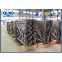 Quality Boiler Used Superheater And Reheater With Energy Saving For Industry Boiler for sale