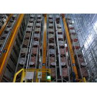 Quality Space Saving AS/RS Automated Vertical Storage System , Safety Retrieval Systems Height 7000-250000mm for sale
