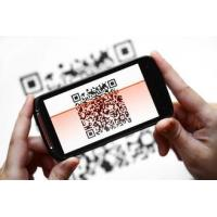 Buy Easy Scan Tour Guide Equipment T1 QR Code Reader For Exhibition Center at wholesale prices