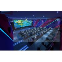 Quality 5.1audio Luxury 4D cinema system with Motion Chair and Pneumatic System for sale
