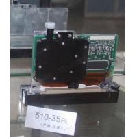 Quality Taimes Spt 510 Print Head for sale