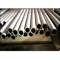 Quality High Strength Cold Rolled Steel Tube 0.3mm Wall Tthickness For Motorcyle Shock Absorber for sale