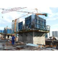 Quality Concrete Wall Formwork  / Building Formwork System for Twin Galaxy Condominium for sale