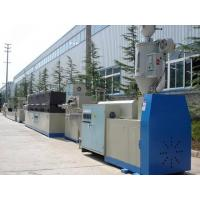 Quality PP Strapping Band Making Machine for 2 Lines for sale