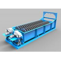 China Sinking Type  Screw Sand Washing Machine For Long Narrow Shape Cell Body Sand on sale