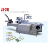 China Cosmetic Multifunction Carton Packaging Sealing Machine Fully Automatically on sale