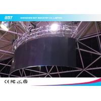 Quality High Resolution P4 SMD2121 Flexible Led Video Curtain Screen 1R1G1B for sale