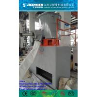 Quality High speed mixer for PVC powder /High speed PVC mixing machine / plastic powder mixing machine / plastic mixer / PVC mix for sale