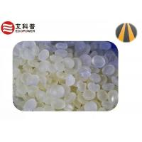 Buy cheap CAS No:64742-16-1 C5 C9 Hydrocarbon Resin , C5 Aliphatic Hydrocarbon Resin HC-51100 adhesive grade from wholesalers