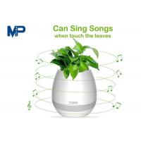 Quality IP68 Waterproof Small Bluetooth Speakers Smart Touch Music Flower ABS Plastic Vase for sale