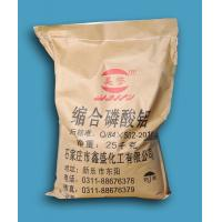 Quality White Powder Aluminum Phosphate Powder Heat Resistance / Weather Resistance for sale