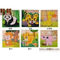 3D wooden puzzle Funny DIY wooden puzzle Six faces painted nine 3D Puzzle for kids