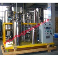 Quality Portable Cooking Oil Purifier Machine,UCO Filtration Plant,Vacuum Oil Renewable Filter for sale