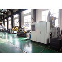 Buy cheap 63-250mm PVC Double Wall Corrugated Plastic Pipe Making Machine , High Output from wholesalers