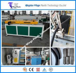China Nylon PA Flexible Corrugated Hose Pipe Manufacture Machinery PA Single Wall Corrugated Pipe Corrugator Machine on sale