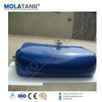 TPU Tank Bladder Pressure Tank from China Manufacture for sale
